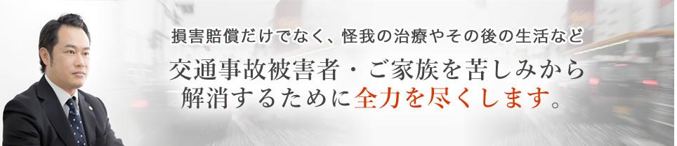 icatch_koutsu_jiko